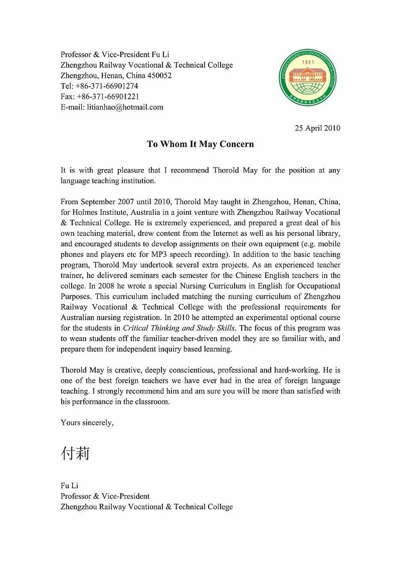 Letter Of Recommendation For Master Degree from www.thormay.net